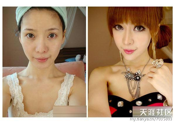 chinese-girls-makeup-before-and-after-02.jpg
