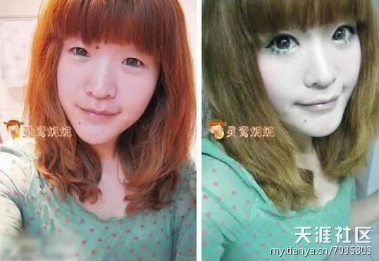 chinese-girls-makeup-before-and-after-09.jpg