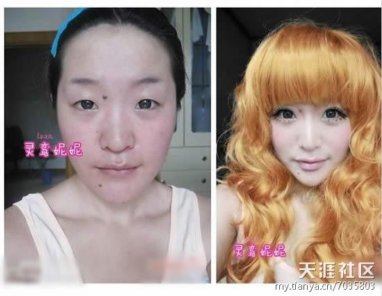 chinese-girls-makeup-before-and-after-14.jpg