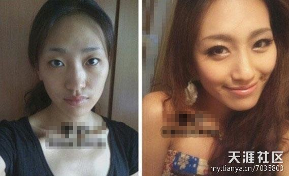 chinese-girls-makeup-before-and-after-17.jpg