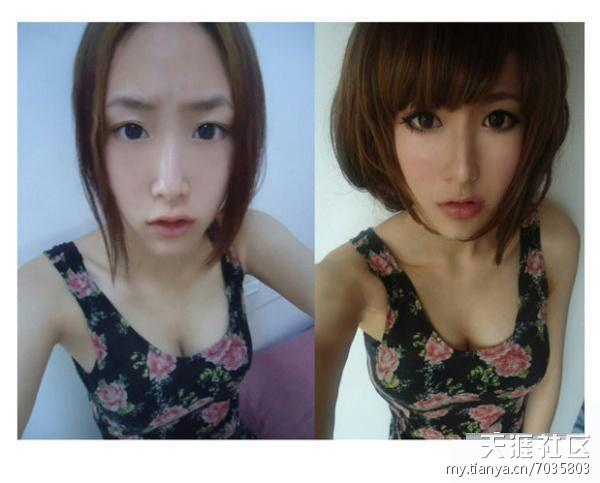 chinese-girls-makeup-before-and-after-27.jpg