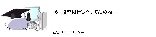 desktop_20111101082017_20111101092719.jpg