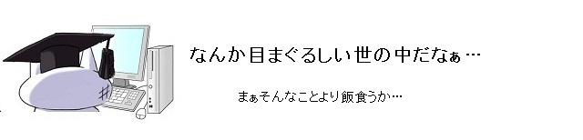 desktop_20111101082017_20111106183314.jpg