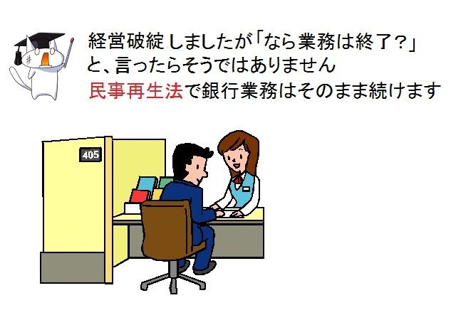 giko_x1_20111101063104_20111101063645.jpg