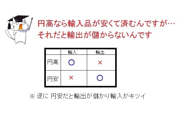 giko_x1_20111102132626.jpg