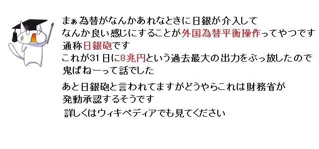 giko_x1_20111102141147.jpg