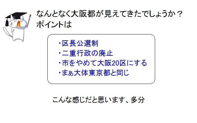 giko_x1_20111108022539.jpg