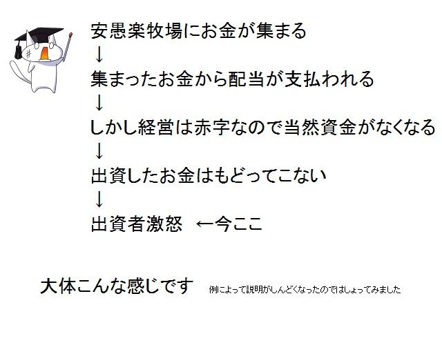 giko_x1_20111113115002.jpg