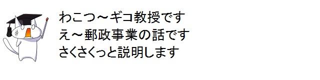 giko_x1_20111122103359.jpg