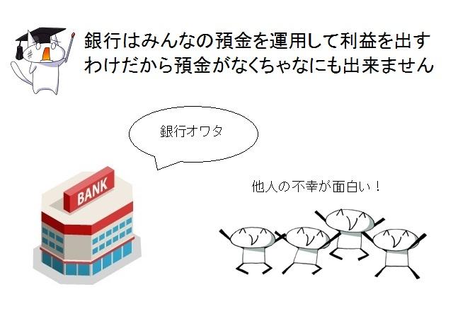 giko_x2.jpg