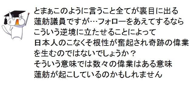 giko_x2_20111118172656.jpg