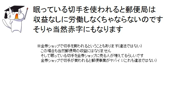 giko_x2_20111123130906.jpg