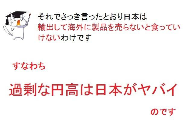 giko_x3_20111102133122_20111102173628.jpg