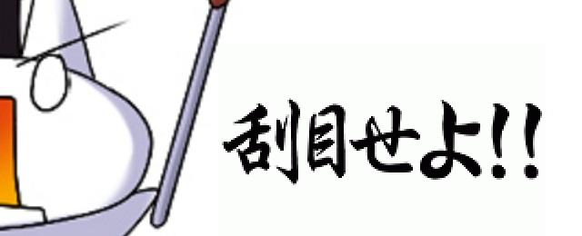 giko_x3_20111123171440.jpg