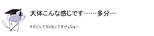 giko_x4.jpg