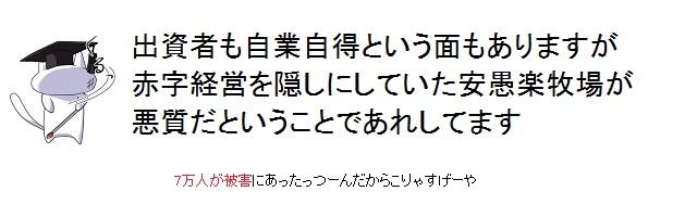 giko_x4_20111113115936.jpg