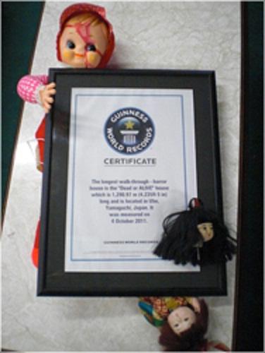 guinness_certificate.jpg