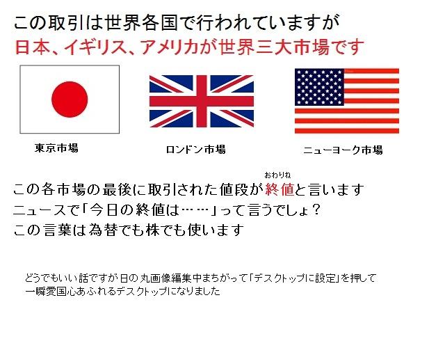 japan_20111102171149.jpg