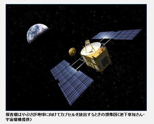 sankei20100613webphoto.jpg