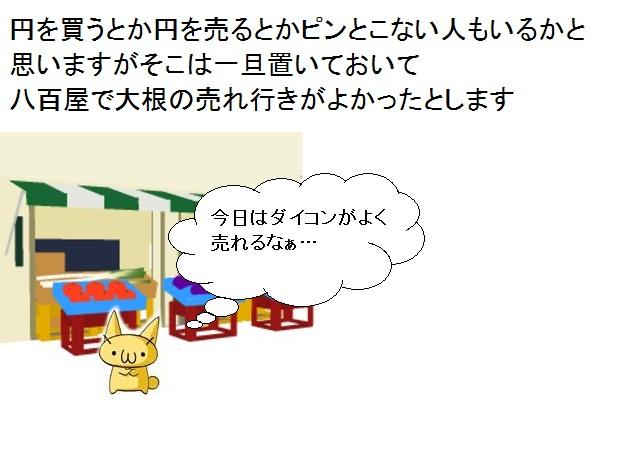 sstudio051_146_002.jpg
