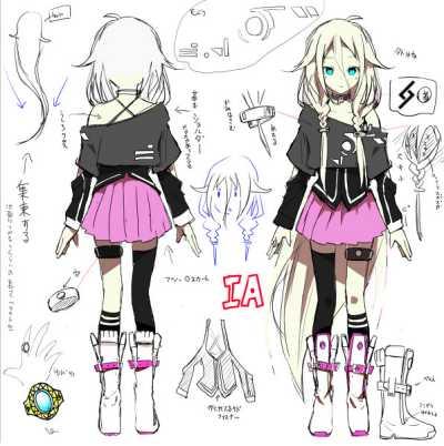 vocaloid3_ia_settei.jpg