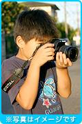 デジタル一眼レフカメラにチャレンジ!