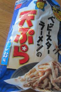 ベビースターラーメンの天ぷら