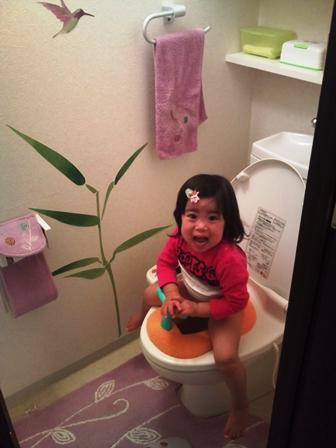 トイレがんばってます