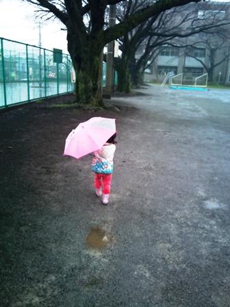 水たまりを探しながら歩くww