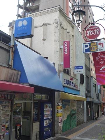 本郷6丁目-18 三陽電気商会+南陽堂 ①
