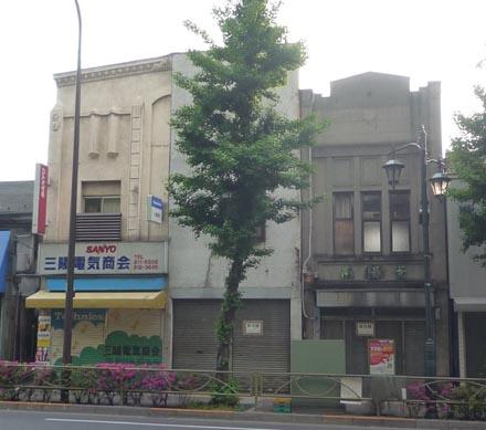 本郷6丁目-18 三陽電気商会+南陽堂 ②