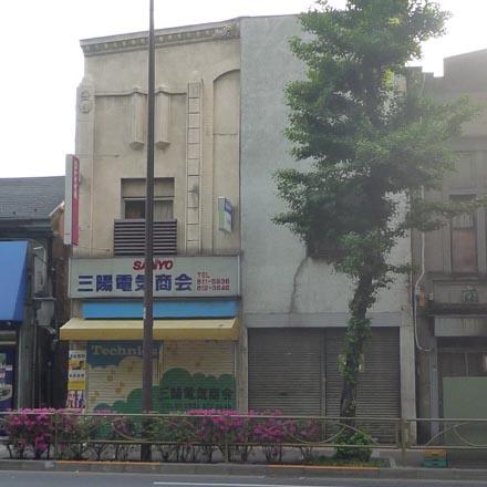 本郷6丁目-18 三陽電気商会+南陽堂 ③