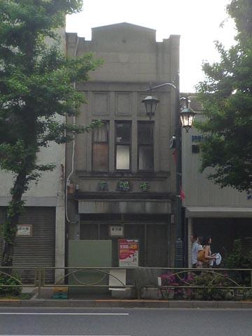 本郷6丁目-18 三陽電気商会+南陽堂 ④