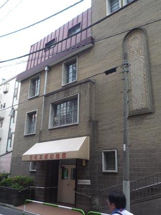 日本キリスト教団弓町本郷教会③