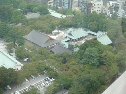 法政大学から見た靖国神社