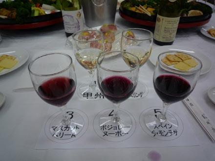 ワインの試飲会①