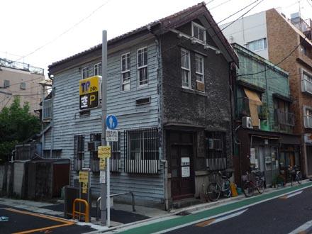 小石川1丁目藤井歯科医院①