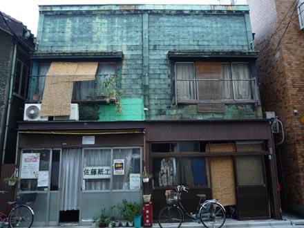 小石川1丁目藤井歯科医院⑤