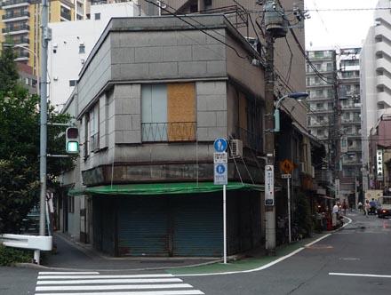 須田青果店