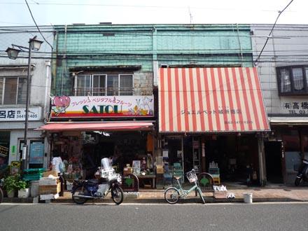 SATOU+城所商店