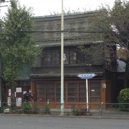 井草八幡宮前の看板建築①