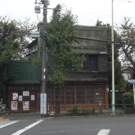 井草八幡宮前の看板建築②