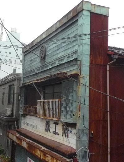 上荻3-25 鉄工所⑤