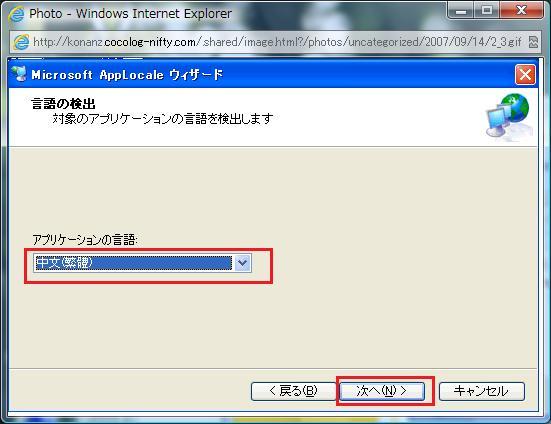 9_20120430125902.jpg