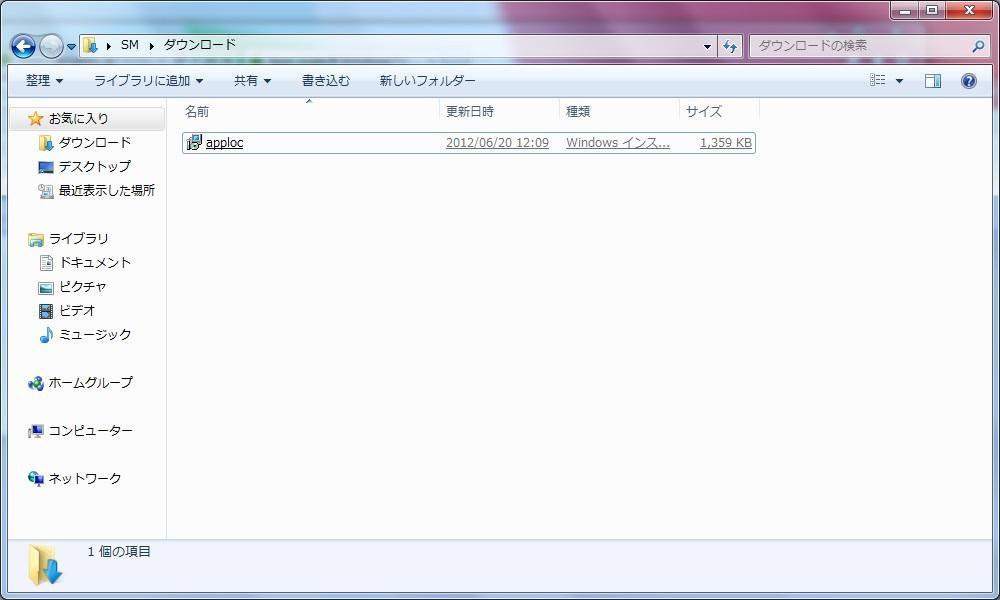 apploc001.jpg