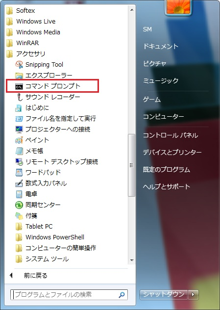 apploc002.jpg