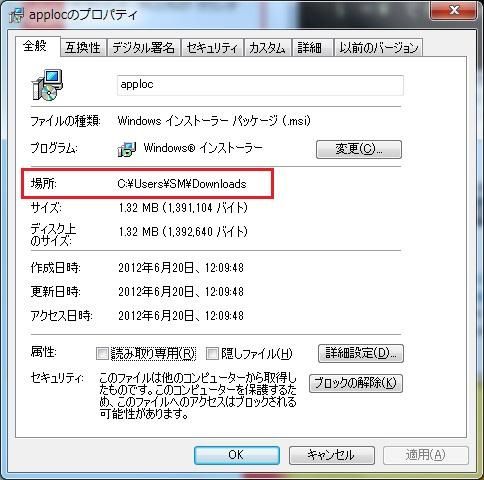 apploc004.jpg