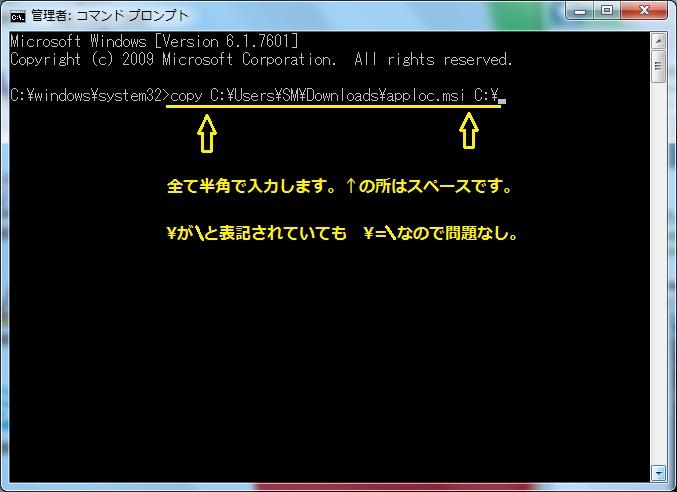 apploc005.jpg
