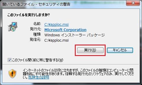 apploc007.jpg