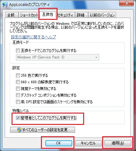 apploc015.jpg